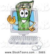 Stock Cartoon of a Cheerful Green Carpet Mascot Cartoon Character in a Computer Screen by Toons4Biz